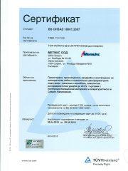 BS OHSAS 18001_2007 bul