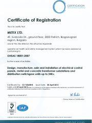 ISO 14001 OHSAS 18001 METIX LTD_30.04.2012_Page_1