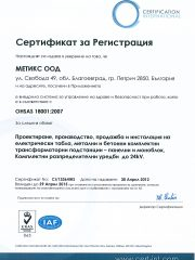 ISO 14001 OHSAS 18001 METIX LTD_30.04.2012_Page_2