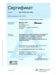ISO 9001_2008 bul
